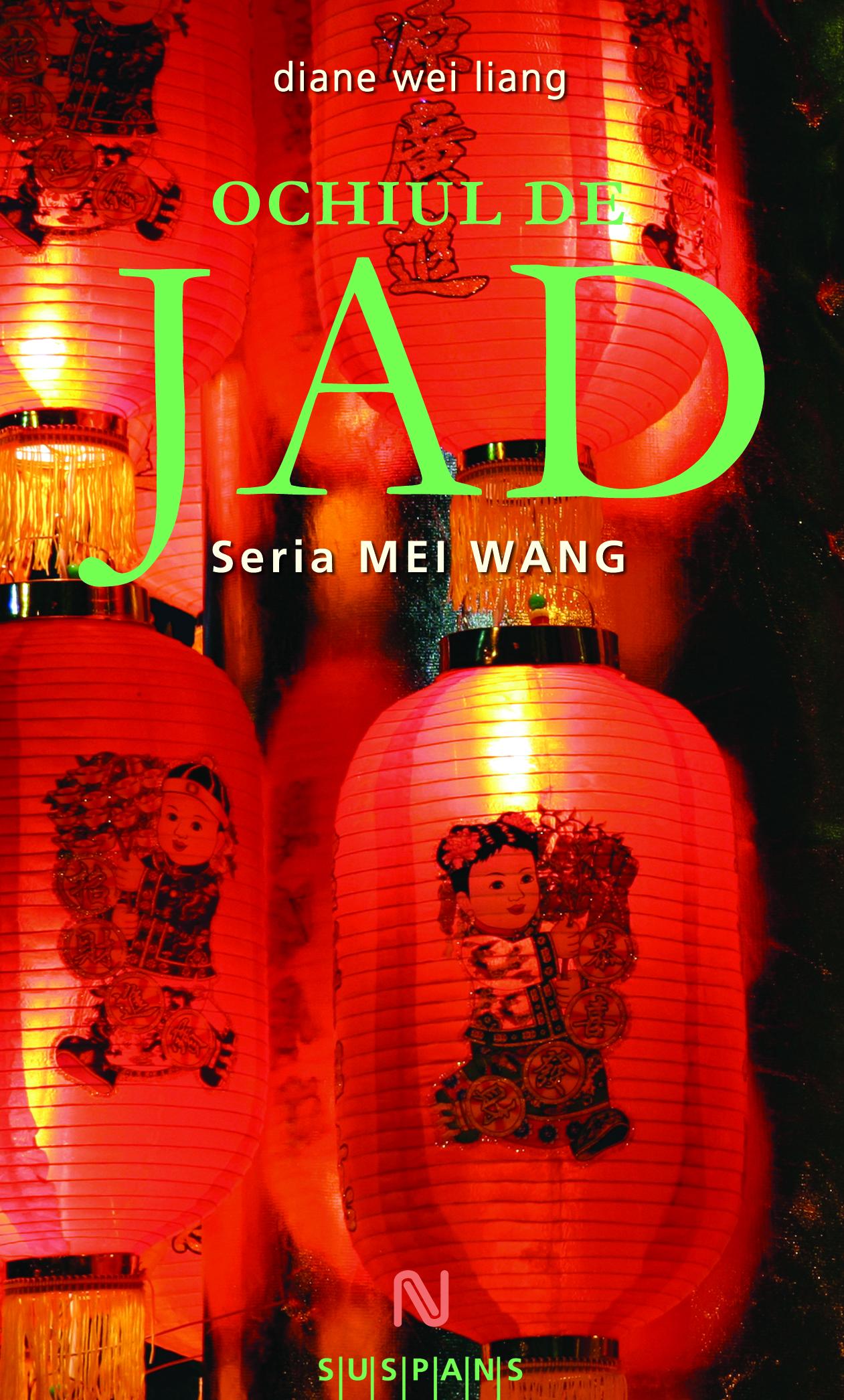 diane-wei-liang_ochiul-de-jad-2