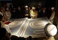 Un caligraf afgan a făcut cel mai mare Coran din lume