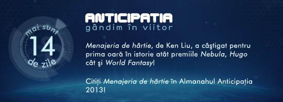 Menajeria de hârtie a câştigat premiile Nebula, Hugo şi World Fantasy