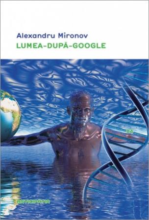Lumea-după-Google
