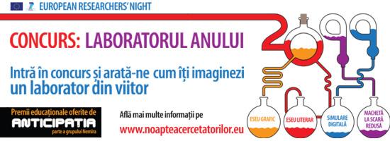 """Noaptea Cercetătorilor 2013 împreună cu Anticipaţia invită la imaginație – Concursul """"Laboratorul anului 2099"""""""