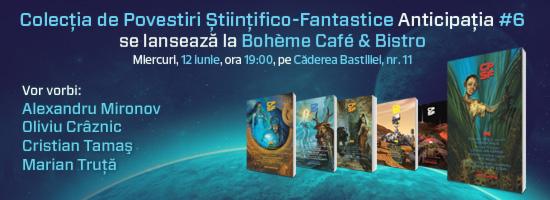 CPSF 6, se lansează în Boheme Cafe & Bistro, un nou spaţiu cultural în Bucureşti
