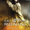 47 Ronini