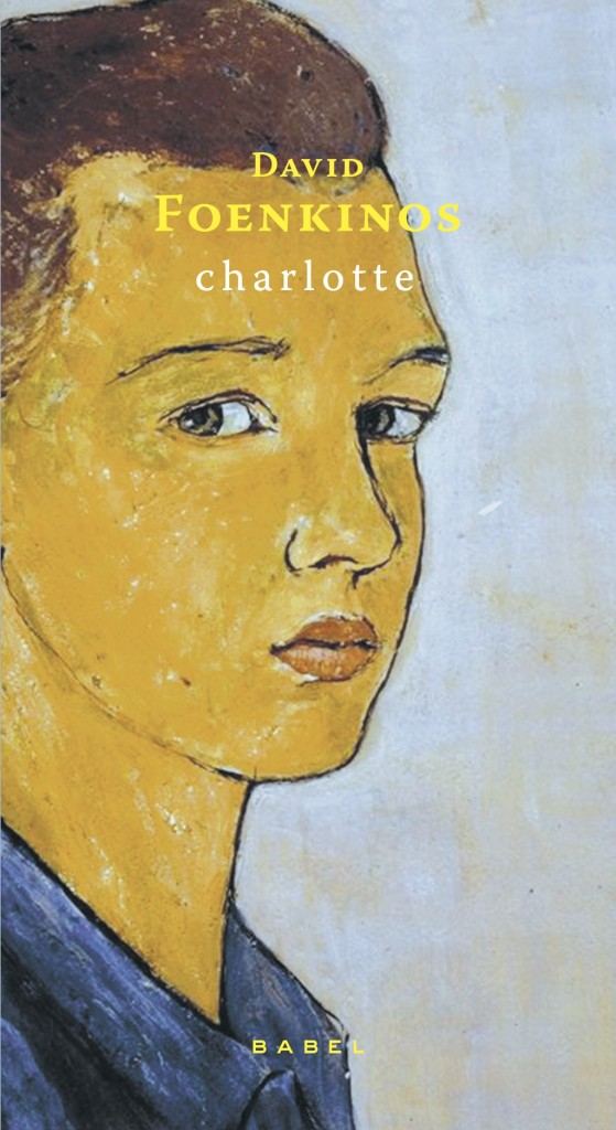 charlotte-latime-1024px