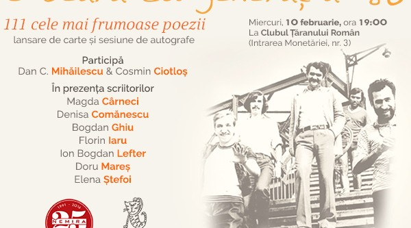 """Poezia cucereşte oraşul: """"all star game"""" cu generaţia '80, miercuri, 10 februarie, la Muzeul Ţăranului Român"""