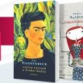 Babel, colecţia de literatură contemporană a editurii Nemira, vă cheamă la concurs!