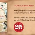 Cinci detalii interesante despre Războiul Civil Spaniol