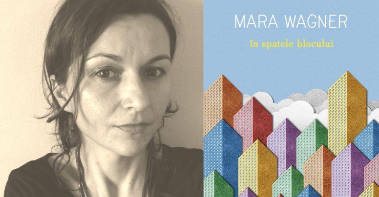 """Cristina Andrei și Mara Wagner sunt invitate la festivalul """"Orașul și Literatura"""" (LOFEST)"""